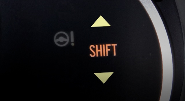 Gear Shift Indicator
